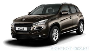Peugeot 4008 Active