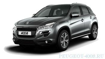 Peugeot 4008 Allure