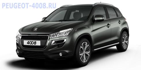 Peugeot 4008 Gris Garrigue Темно серый
