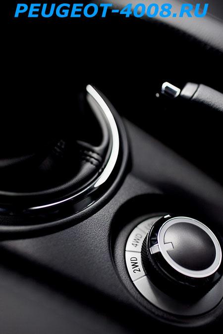 Шайба переключения режимов Peugeot 4008